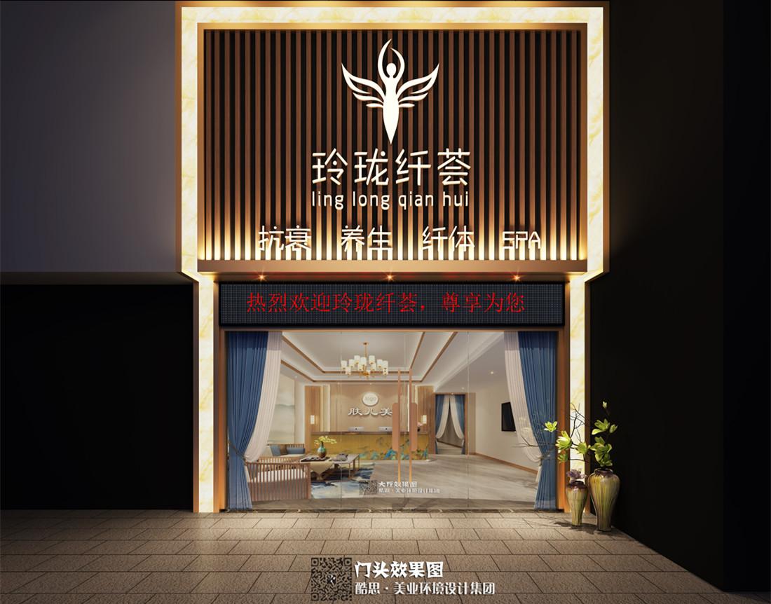 广州健身房_广州养生会所装修 新中式风格美容养生馆设计效果图